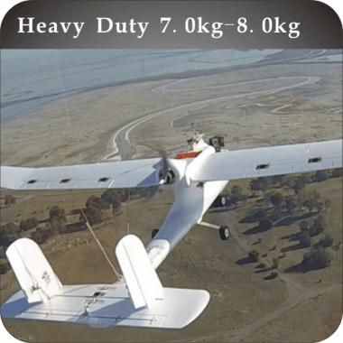 "UAV Aircraft Airtitan Basic Kits (2520MM/99.2"")"