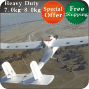UAV Airplane Airtitan ARF Combo (2520MM/99.2